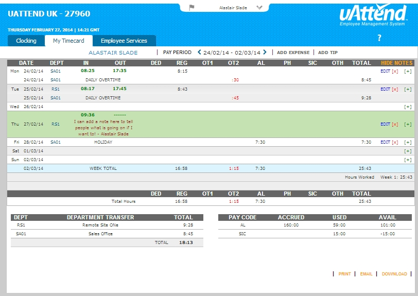 Staff online self-service view timecard screen